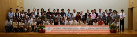 A3-SATECO Workshop Gifu, Japan Aug 8, 2008