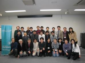 A3 Workshop Gifu, Japan Feb. 19 2009