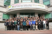 A3 Workshop Seoul Feb. 19 2008